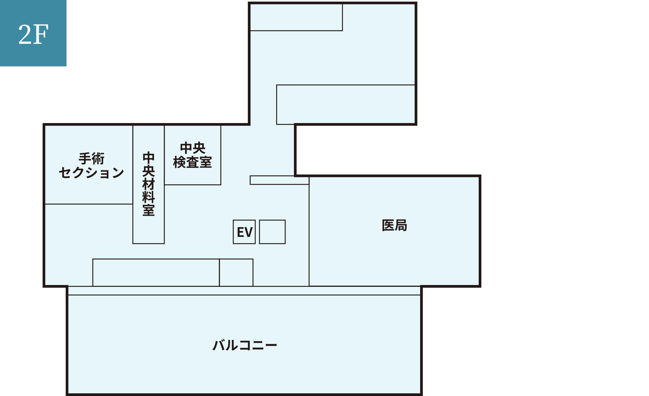 各階案内図 2F
